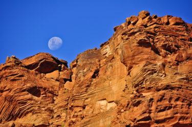 Mondaufgang über Twyfelfontein, Damaraland, Namibia